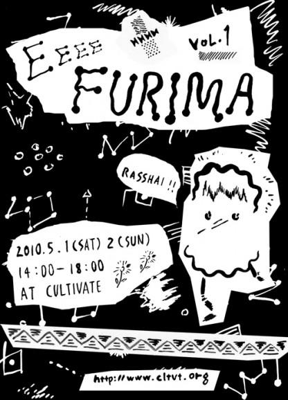 EEE-FURIMA